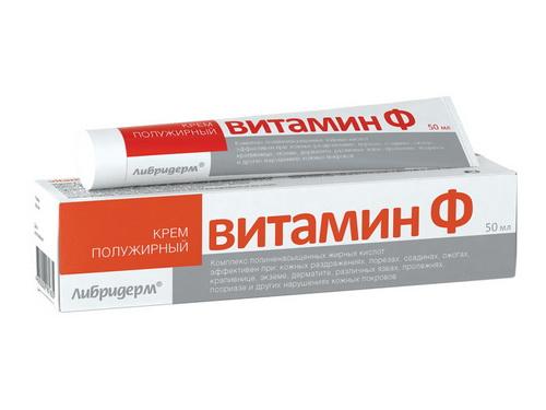 Витамин Ф для кожи лица