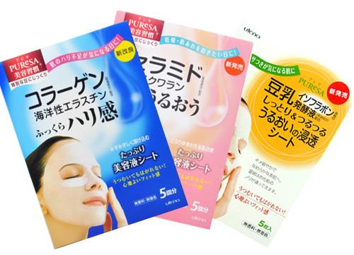 Японские маски для лица с гиалуроновой кислотой и коллагеном