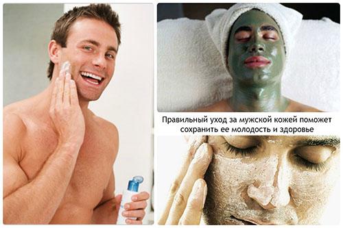 Как выбрать крем для мужской кожи лица