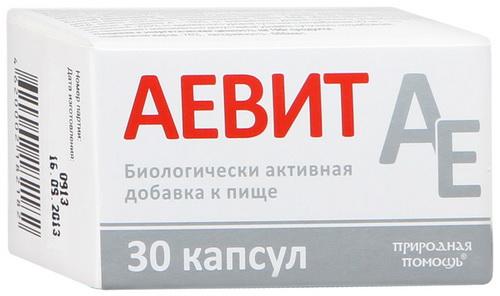 Витамин Аевит для лица: как использовать в домашних условиях