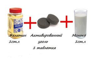Популярные рецепты домашних масок от чёрных точек с желатином и активированным углём